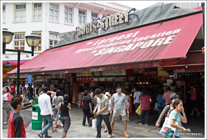 Bugis Street: the Largest Street Shopping Location in Singapore