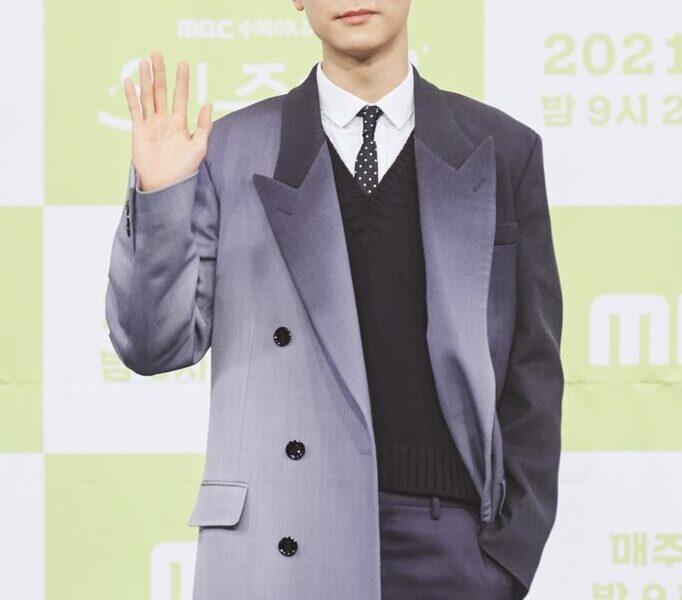 Drama Pertama Sejak Wamil, Kang Min Hyuk Ungkap Perasaan Ambil Peran di MBC 'Oh My Ladylord'