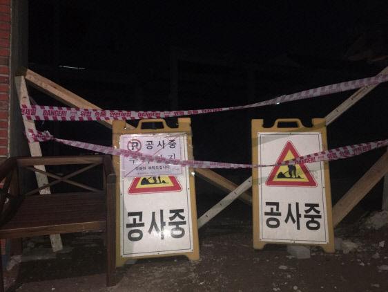 Warga Lokal Gelar Pertemuan dengan Umat Muslim Bahas Penentangan Pembangunan Masjid Daegu
