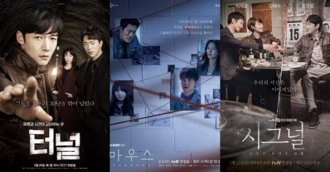 15 Drama Korea Detektif Terbaik, Tontonan Akhir Pekan yang Bikin Penasaran