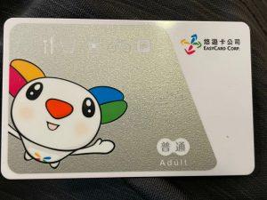 Ke Taiwan, Kartu-kartu Ini Wajib Dimiliki - SinarHarapan.ID