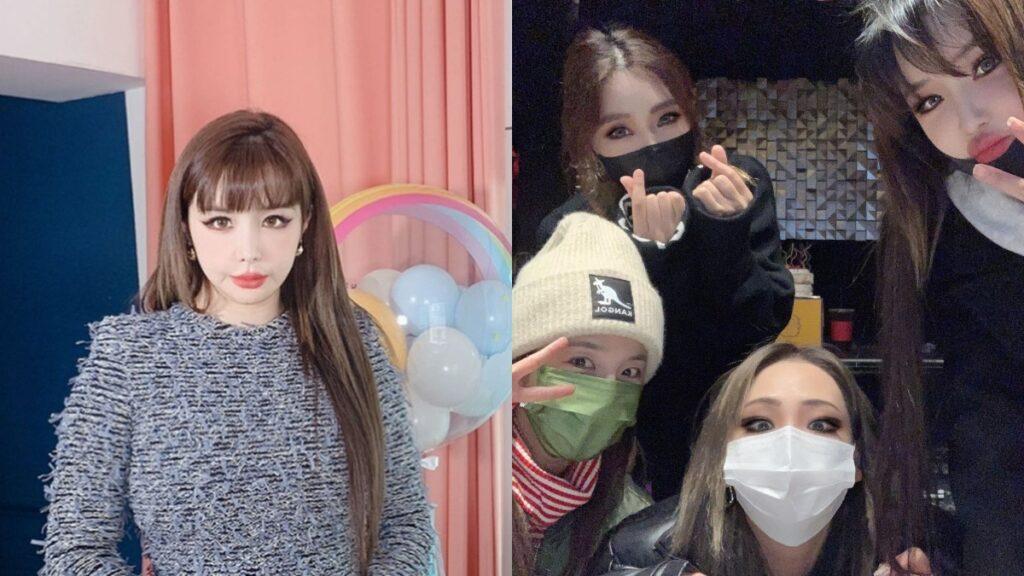 Park Bom Keceplosan 2NE1 Kemungkinan akan Reuni