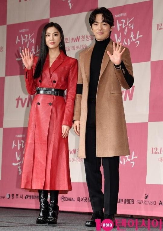 Seo Ji Hye & Kim Jung Hyun 'Crash Landing on You' Dirumorkan Berkencan, Ini Respon Agensi!