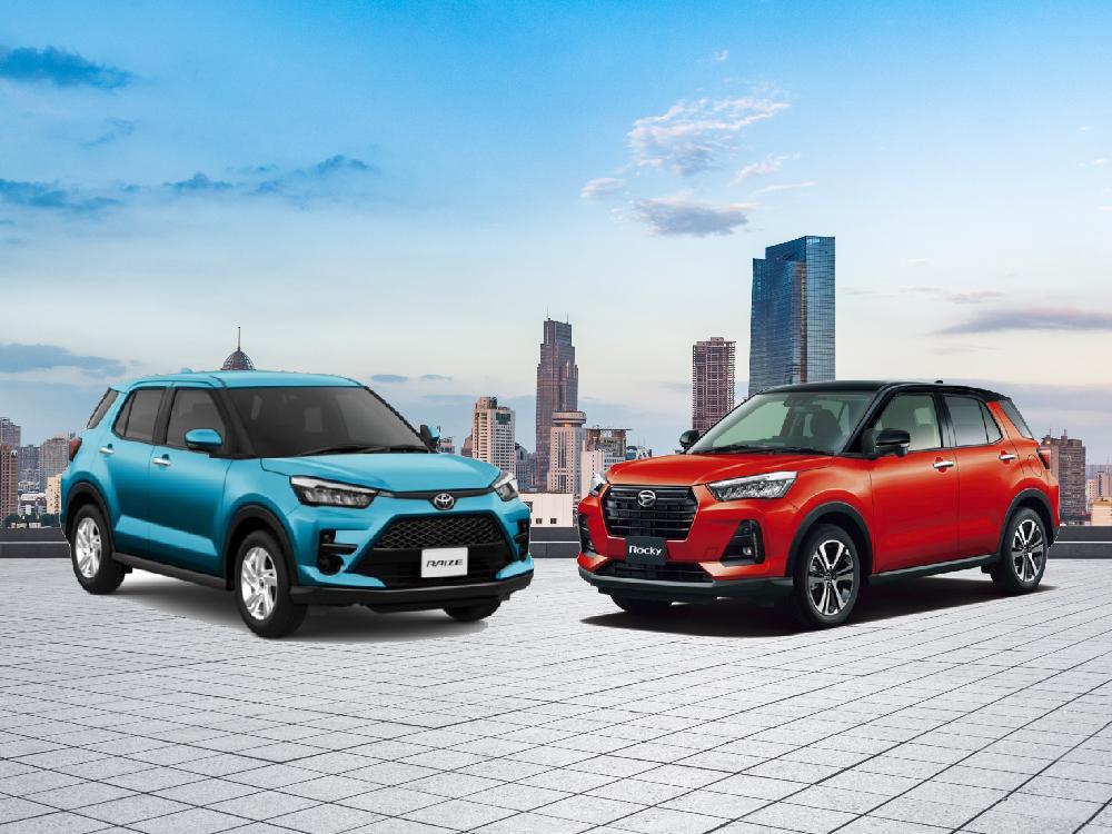 Toyota, Daihatsu Luncurkan Mobil Bareng 28 April 2021! SUV Raize-Rocky? – Berita Otomotif