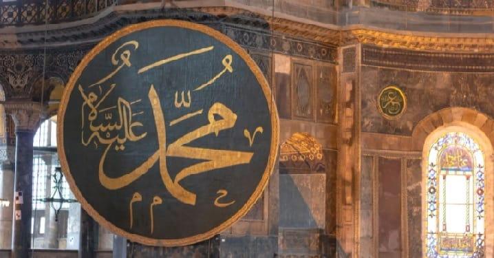 6 Sifat Nabi Muhammad SAW yang Patut Kita Teladani dan Ajarkan pada Anak