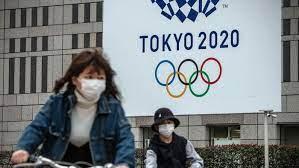 OLIMPIADE TOKYO – Radionet.News