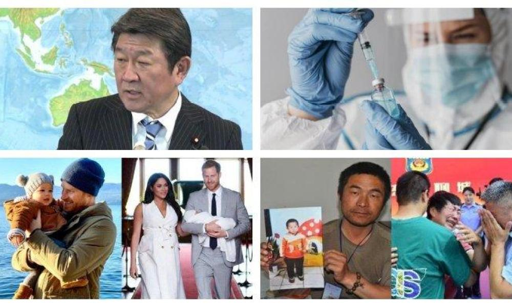 POPULER Internasional: Jepang Atur Kepulangan Warganya dari Indonesia